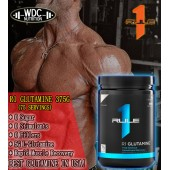 R1 Glutamine 75 servings (unflavoured)