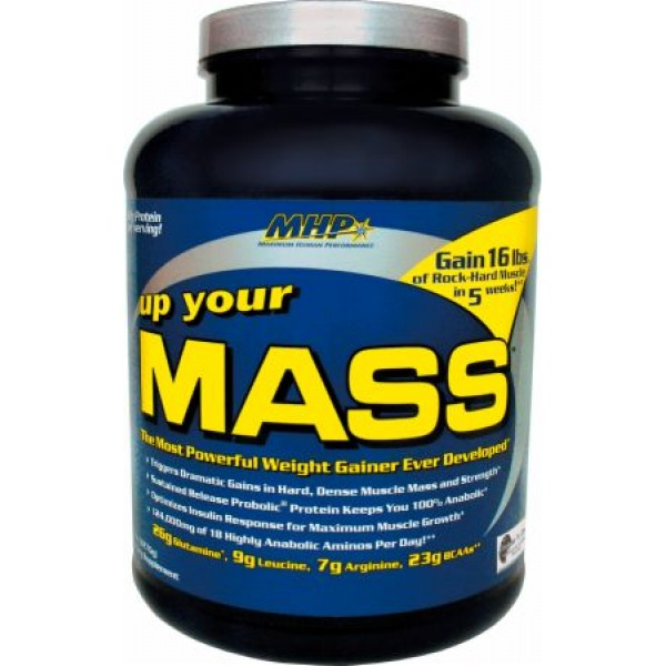 Up Your Mass (2 LBS)